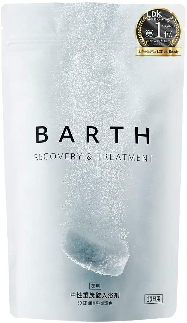 重炭酸入浴剤 BARTH